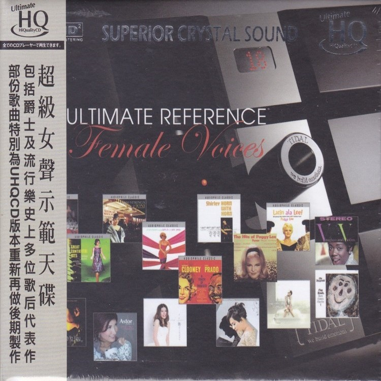 Various Artists - Ultimate Reference Female Voices (Japan UHQCD)