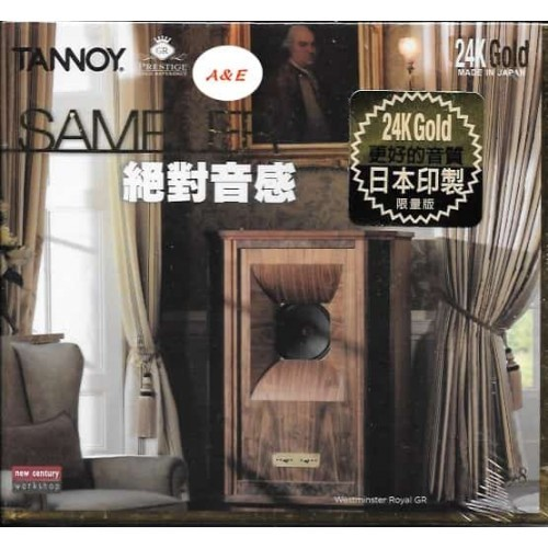 Various Artists - Tannoy Sampler (24K Gold CD)