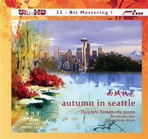 Tsuyoshi Yamamoto Trio - Autumn in Seattle [Ultra-HD 24K Gold CD] (Ultimate Disc)