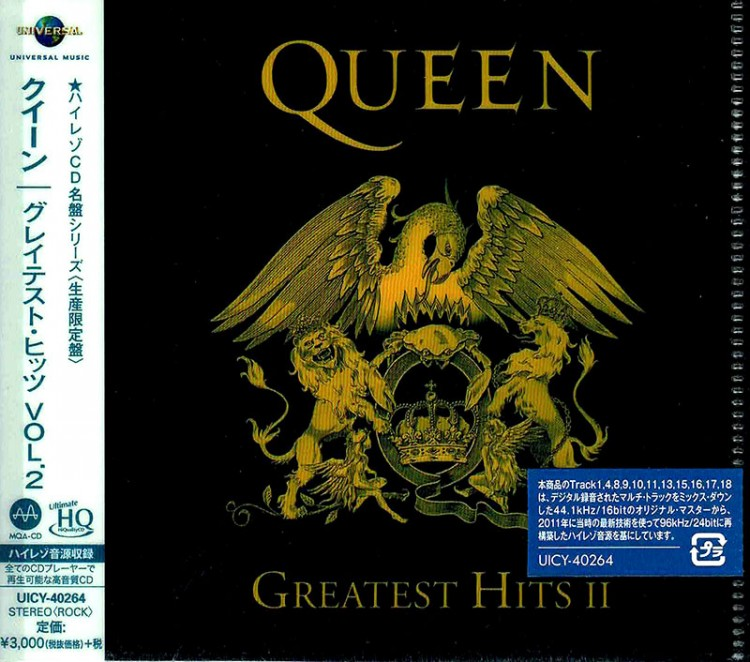Queen - Greatest Hits 2 (MQA-UHQCD) 2019