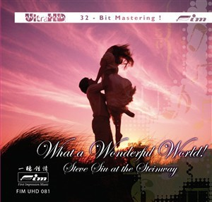 Steve Siu - What a Wonderful World (UltraHD 32bit CD)