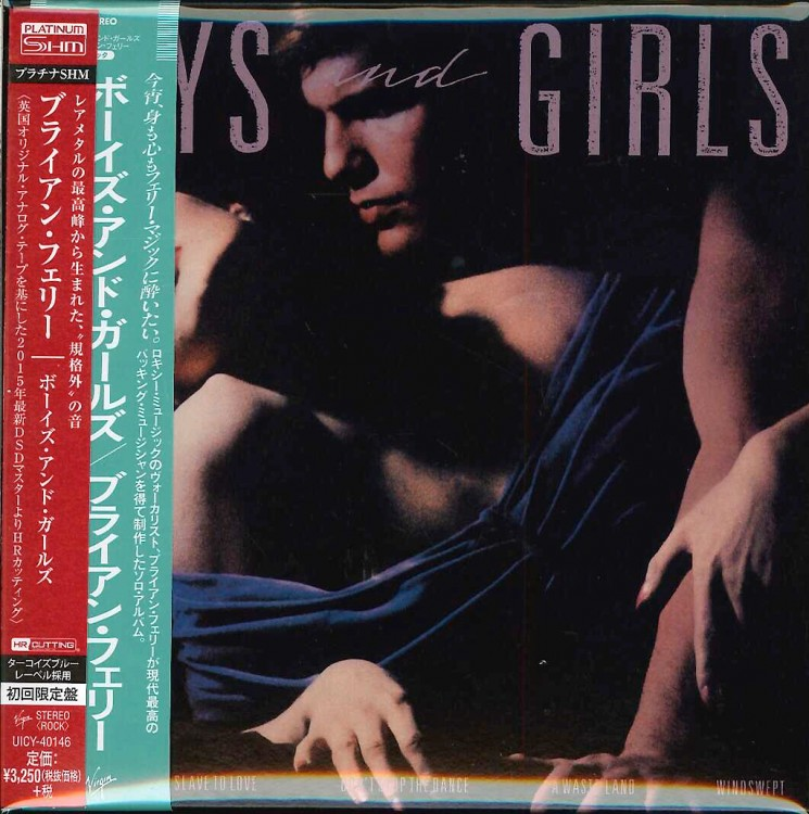 Bryan Ferry - Boys and Girls (Mini LP Platinum SHM-CD) 2015