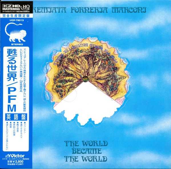 Premiata Forneria Marconi - The World Became The World (Mini LP HQCD)