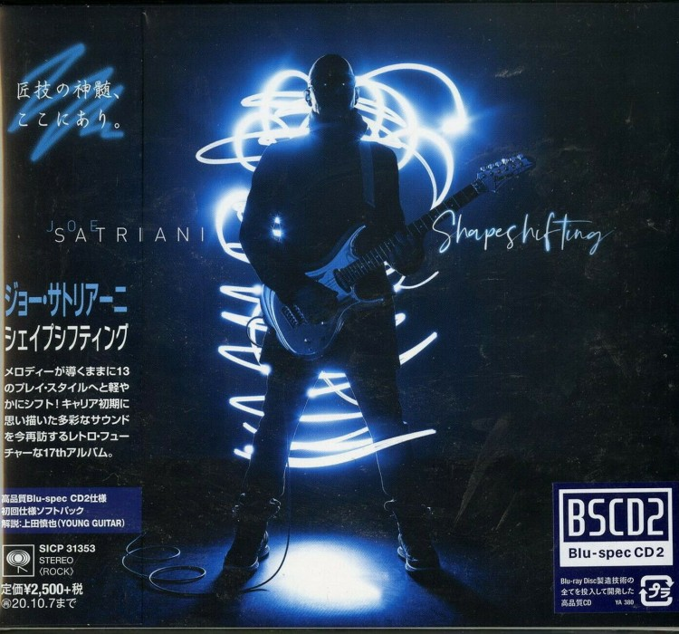 Joe Satriani - Shapeshifting (Blu-spec CD2) 2020