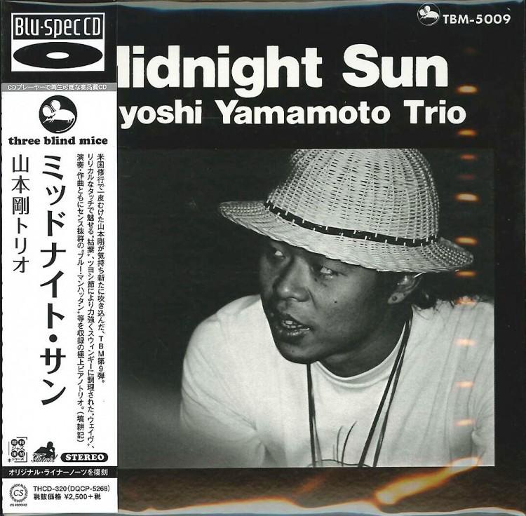 Tsuyoshi Yamamoto Trio - Midnight Sun (Japan Mini LP Blu-spec CD)