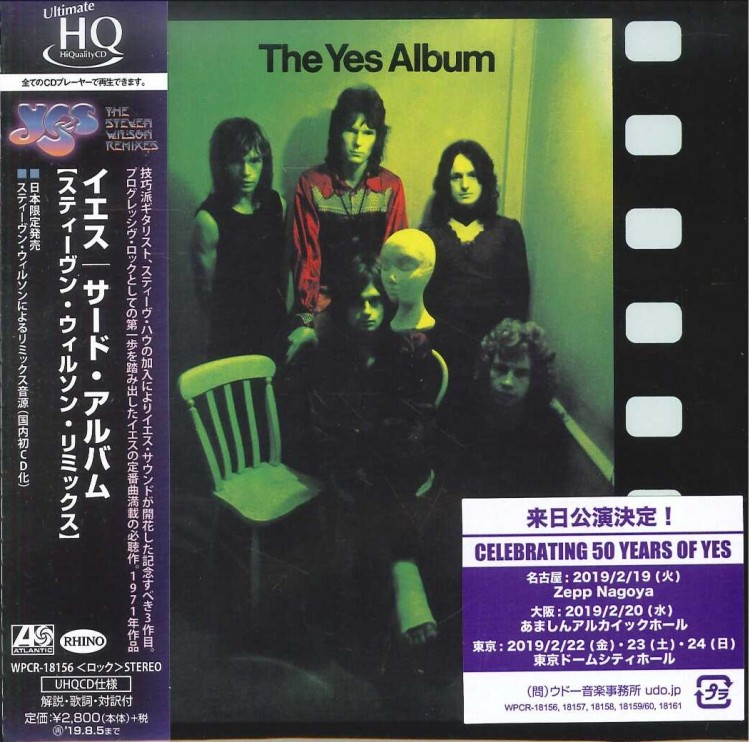 Yes - The Yes Album (Steven Wilson Remix) (Japan Mini LP UHQCD)