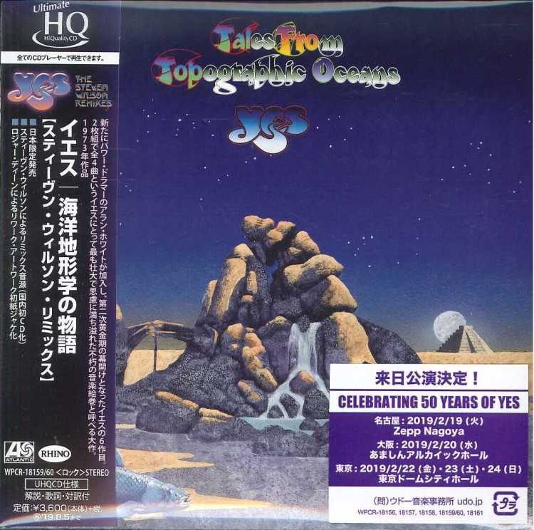 Yes - Tales From Topographic Oceans (Steven Wilson Remix) (Japan Mini LP 2UHQCD)