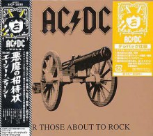 AC/DC - For These About To Rock [Japan CD]