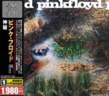Pink Floyd - A Saucerful Of Secrets [Japan CD] (Limited Pressing) 2009