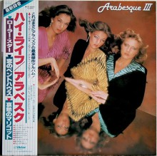 Arabesque - Arabesque III (Japan vinyl LP) 1980 used