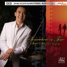 Steve Siu At The Steinway - Somewhere In Time (DXD CD 24-bit 352.8 kHz)