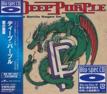 DEEP PURPLE - The Battle Rages On [Blu-spec CD]