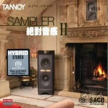 Various Artists - Tannoy Sampler II (SACD Hybrid)
