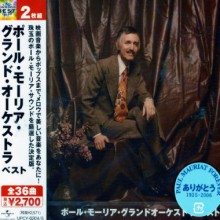 PAUL MAURIAT - Diamond Best (2CD) [Japan CD]