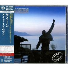 Queen - Made In Heaven (SHM-SACD)