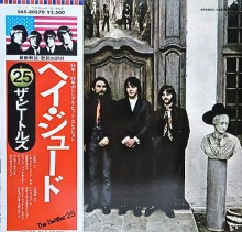 "The Beatles - Hey Jude (Japan LP ""Country Flag"" Series 1976)"