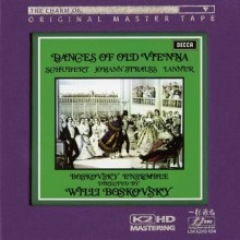 Strauss - Old Vienna Dances / Will Boskovsky (K2HD CD)