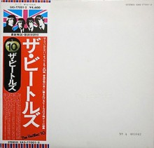 The Beatles - The Beatles (Japan 2LP Country Flag Series 1976)