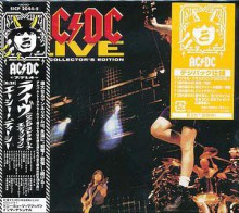 AC/DC - Live (2-CD Collector's Edition) [Japan CD]
