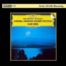 Beethoven - Emil Gilels / Piano Sonatas (Japan K2HD CD)