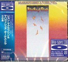 Mahavishnu Orchestra - Birds Of Fire [Blu-Spec CD]