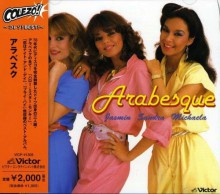 Arabesque - Best (Japan CD)