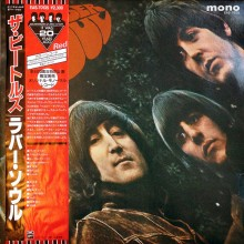 The Beatles - Rubber Soul (Japan Mono Red Color Vinyl 1986)