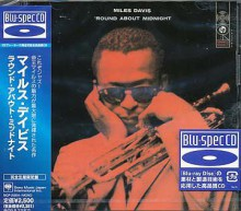 MILES DAVIS - 'Round About Midnight [Blu-Spec CD]