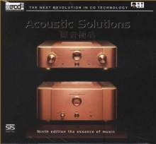 Various Artists - Acoustic Solutions (XRCD2)