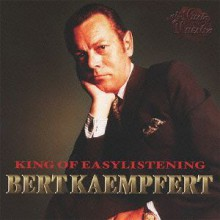 Bert Kaempfert - King Of Cool Sound (2CD) [Japan CD]