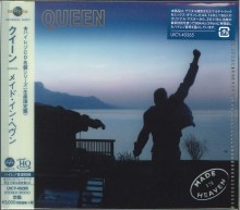 Queen - Made In Heaven (MQA-UHQCD) 2019
