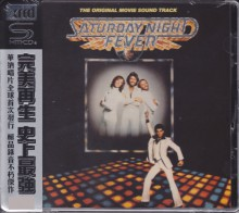 Bee Gees - Saturday Night Fever (OST Soundtrack) [SHM-XRCD]