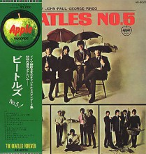 "The Beatles - Beatles No.5 (Japan LP ""Forever"" series Obi 1970)"