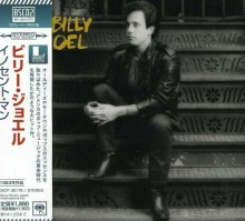 Billy Joel - Innocent Man (Blu-Spec CD2) 2013