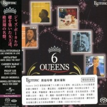 6 Queens of Jazz Vocal - JAPAN ESOTERIC (6x Hybrid SACD) 2016