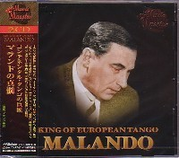 Malando & His Tango Orchestra - King Of European Tango (2CD) (Japan CD)
