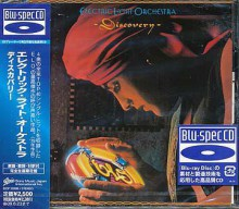 Electric Light Orchestra - Discovery (Japan Blu-Spec CD)