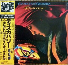Electric Light Orchestra - Discovery (Japan vinyl LP) 1979 used