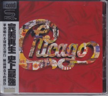 Chicago - The Heart Of Chicago 1967-1997 (SHM-XRCD)