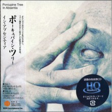 PORCUPINE TREE - In Absentia (CD+DVD-Audio) [Mini-LP HQCD]
