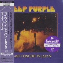 DEEP PURPLE - This Time Around Live In Tokyo 75 (2CD) [Japan Mini LP K2HD CD]