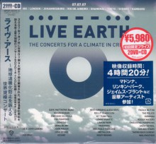VARIOUS - Live Earth [Japan CD+2DVD]
