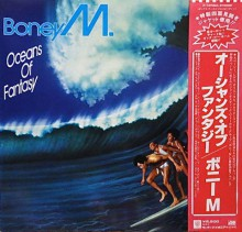 Boney M. - Oceans Of Fantasy (Japan Vinyl LP) 1979 used