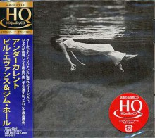 Bill Evans And Jim Hall - Undercurrent (HQCD)