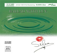 Salena Jones - Ballad With Luv (K2HD CD)