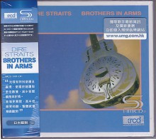 Dire Straits - Brothers in Arms (Japan SHM-XRCD2)