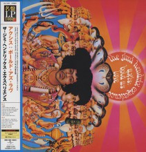 JIMI HENDRIX - Axis: Bold As Love [Japan 200g Vinyl LP]