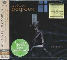 Madeleine Peyroux - Bare Bones [Japan CD]