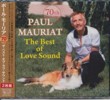 Paul Mauriat - 70th Anniversary (2CD) [Japan CD] 2013