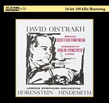 David Oistrakh - Bruch: Scottish Violin Concerto (K2HD CD)